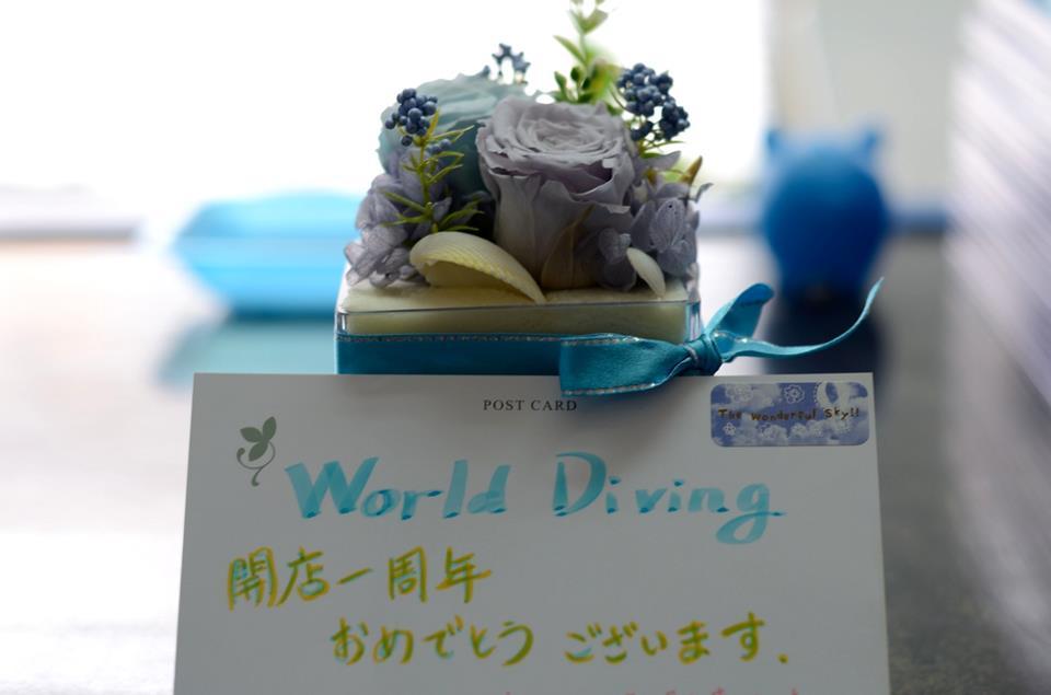 ワールドダイビング 一周年
