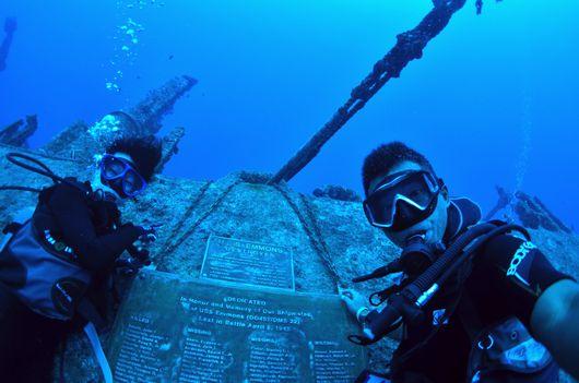 第二次世界大戦中の沈没船 アメリカの駆逐艦「エモンズ」