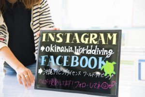 INSTAGRAM・FACEBOOK のんびり更新してます!